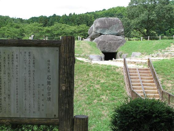 奈良旅行日記。_d0128268_8223222.jpg