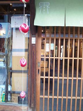 奈良旅行日記。_d0128268_8515541.jpg