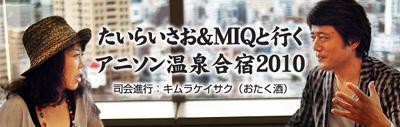 渋谷の後は…_d0155569_23443226.jpg