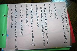 f0180770_157106.jpg