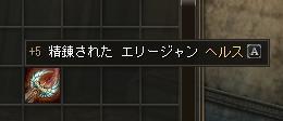 c0151483_23213767.jpg