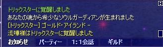 f0048086_2245877.jpg