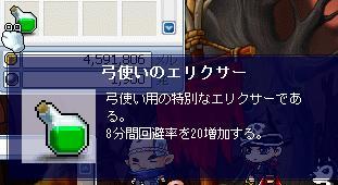 f0127202_21404829.jpg