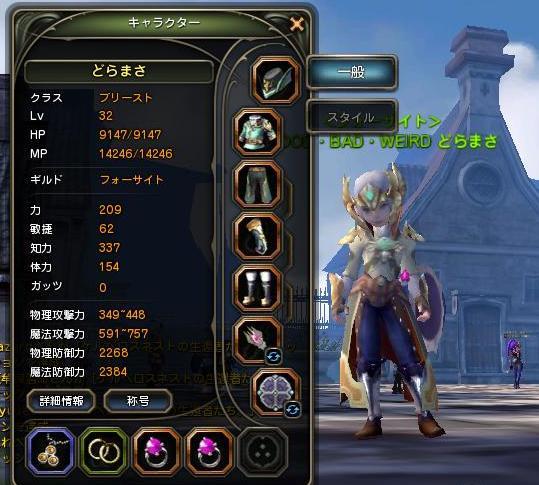 f0097805_0102146.jpg