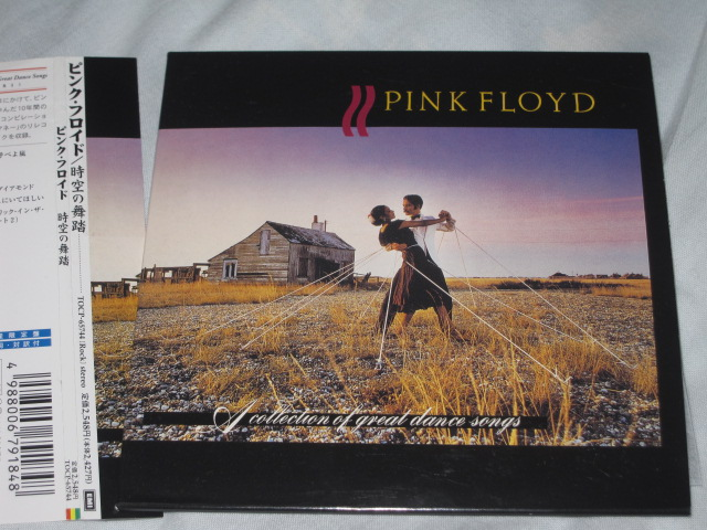 発掘その198 PINK FLOYD / A COLLECTION OF GREAT DANCE SONGS_b0042308_2141358.jpg