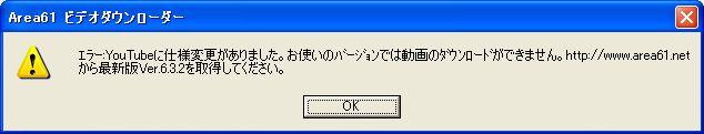 d0048312_22354554.jpg