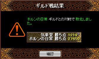 a0157425_9413874.jpg