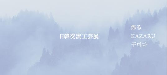 b0075027_453069.jpg