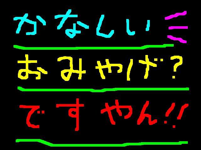 f0056935_19561446.jpg