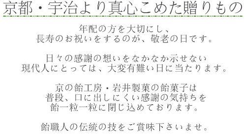d0020139_104494.jpg