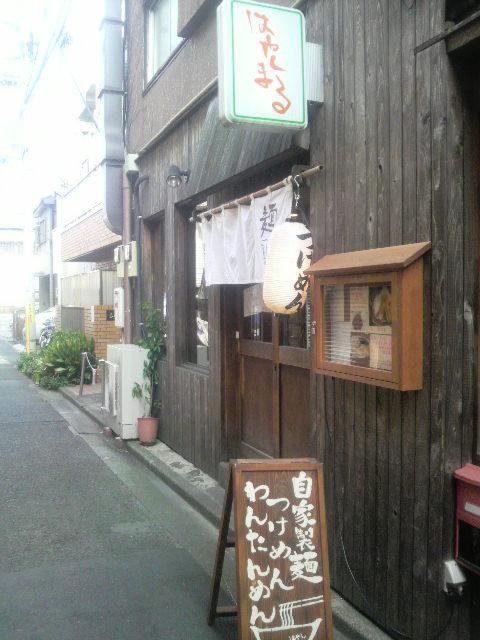 東京 LIFE ♪ Vol.4_f0151639_13224761.jpg