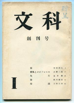 b0081843_2011158.jpg