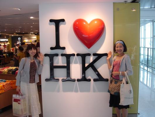 香港で、見たもの、食べたもの、買ったもの。_c0202046_028121.jpg