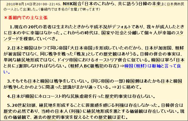 b0169850_229537.jpg