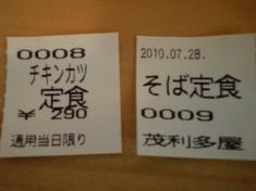 a0032763_20212992.jpg