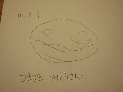 f0097373_1019110.jpg
