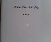 f0089775_10204637.jpg