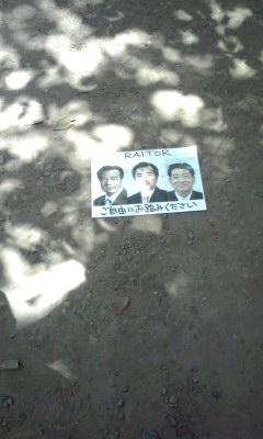 8月15日に靖国神社で見つけたもの_d0044584_7553180.jpg