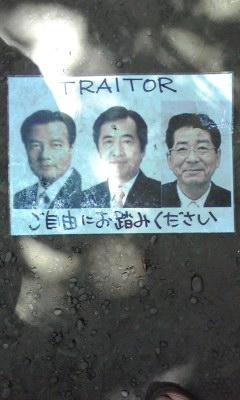 8月15日に靖国神社で見つけたもの_d0044584_7555241.jpg