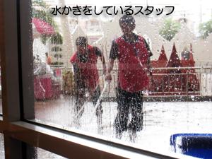 パトンに行ったら大雨だった・・・_f0144385_18561335.jpg