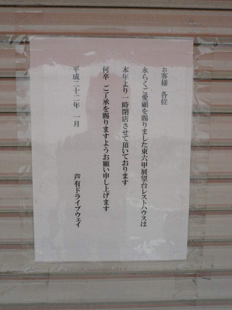 b0154394_1958565.jpg