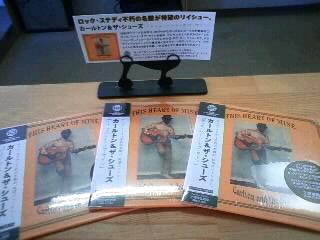 カールトン・アンド・ザ・シューズ / ディス・ハート・オブ・マイン [NEW CD]_b0125413_184034.jpg