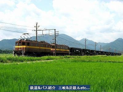 VOL,1415 『三岐鉄道 3714・501列車』_e0040714_22491570.jpg