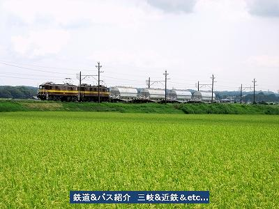VOL,1415 『三岐鉄道 3714・501列車』_e0040714_2301619.jpg