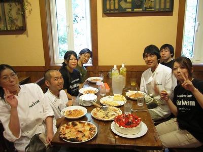 ゆかちゃんの誕生日 【Chef\'s Report】_f0111415_1301112.jpg