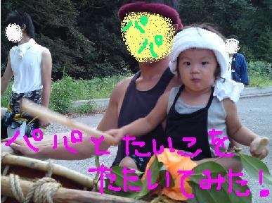 b0153121_11462789.jpg
