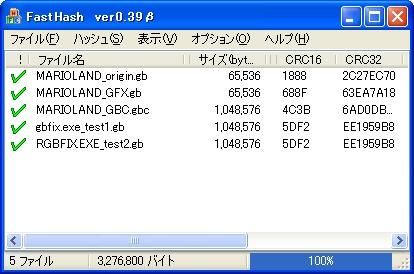 b0030122_0135988.jpg