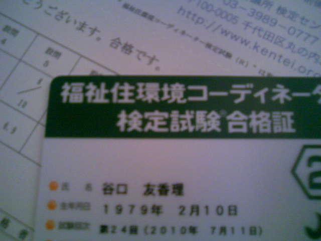 c0130623_21251945.jpg