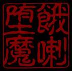 f0004730_1931440.jpg