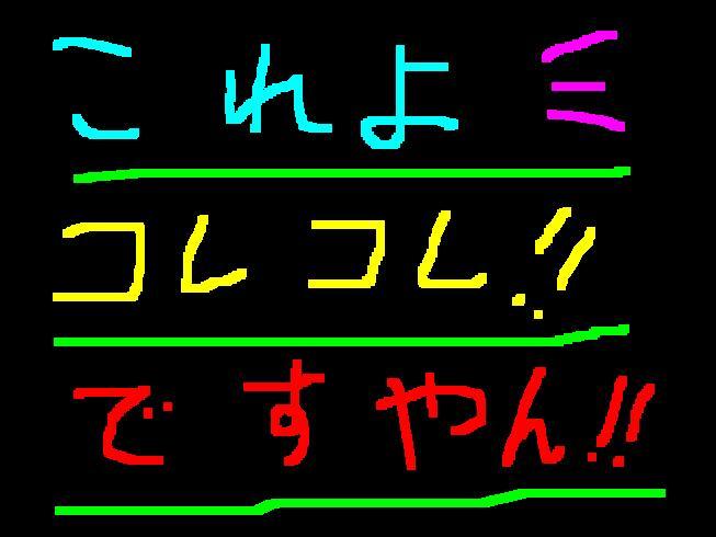 コレは結構便利なのっ!ですやん!_f0056935_0123597.jpg