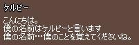 f0191443_21205286.jpg