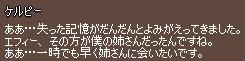f0191443_2127465.jpg
