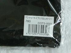 b0069953_2247333.jpg