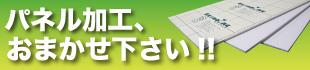 b0111155_9305932.jpg