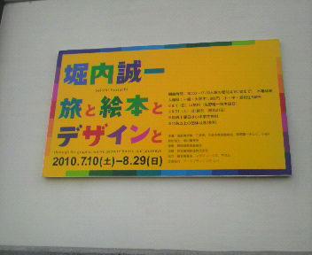 f0198056_176159.jpg