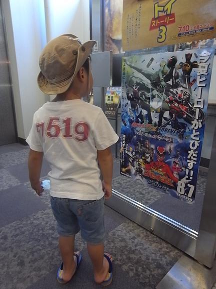 夏休み♪_c0204262_1333847.jpg