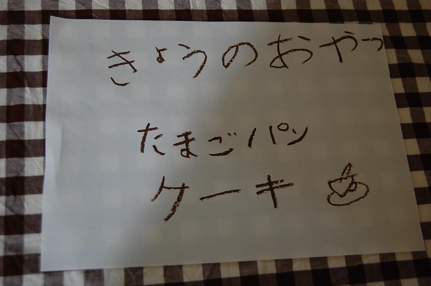 f0174470_934926.jpg