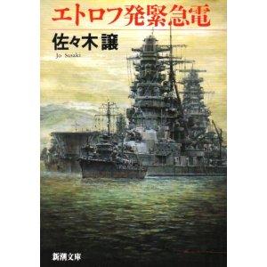 最近読んだ本_a0077071_19192337.jpg