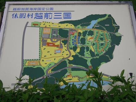休暇村 越前三国 オートキャンプ場_e0107171_5202453.jpg
