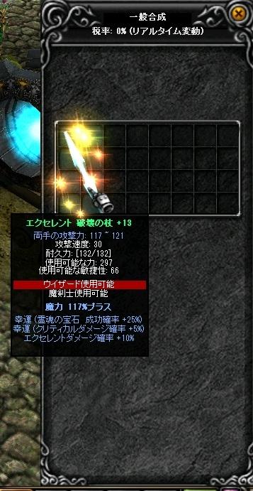 f0109674_058214.jpg