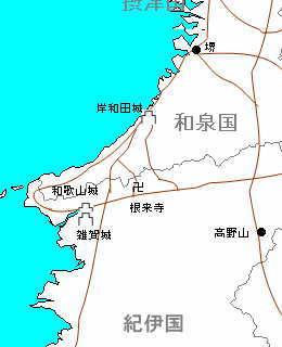 日本戦国鉄砲傭兵隊-根來眾、雜賀眾(下)_e0040579_205623.jpg