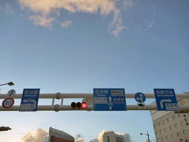長崎は晴れでした。_b0042282_9465274.jpg