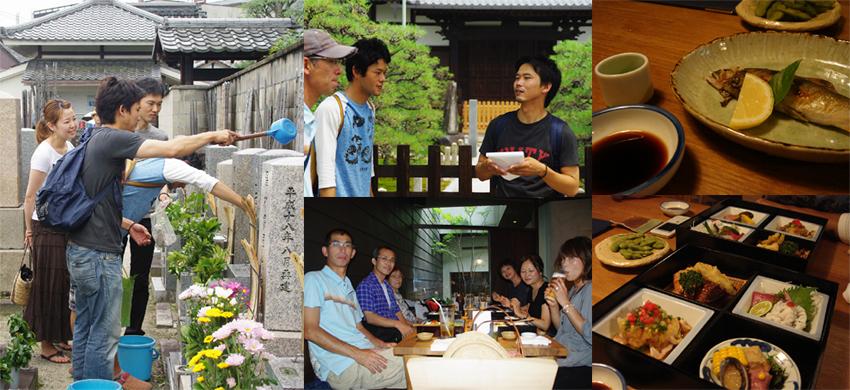 京都へ_b0114785_0574921.jpg