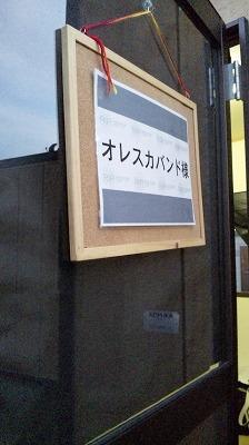 サキ♪楽屋からのお届け☆_f0174088_7422732.jpg