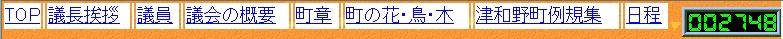 浜田市議会_e0128391_014577.jpg