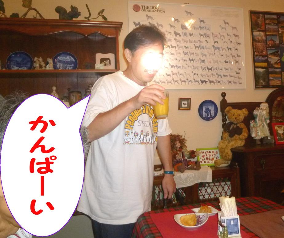 c0138198_1619893.jpg